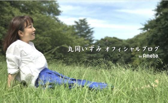丸岡いずみ、トイレットペーパーがなく駄々をこねる夫・有村昆に提案した代替品に称賛の声「神(紙)対応」「最高です」