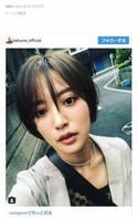 夏菜、ショートカット復活で「やっぱり似合う」「めっちゃいい」の声