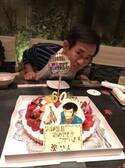 栗田貫一、還暦迎えルパンケーキでお祝い 「もう本当に感激」