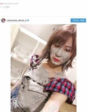 岡井千聖、ドッキリ番組でカットされた泥まみれの姿を公開「カットされてたので自主的に公開」