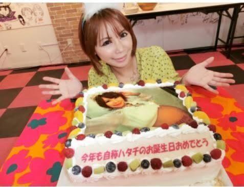 """浜田ブリトニーが""""自称ハタチ""""のケーキを公開「毎年嬉しいよね~」"""