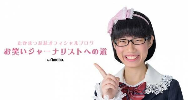 『R-1ぐらんぷり』優勝、ほぼ全盲の漫談家・濱田祐太郎を絶賛 つかみが「秀逸」