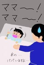藤井ペイジ、夜泣きする息子からママに勝てないことを実感「パパ、0:10で完敗」