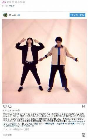 殴り合った菅田将暉とは息ぴったり「打ち合わせなしでこのポーズ」