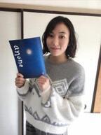 鈴木杏『anone』に瑛太の妻役で出演「とにかくドキドキ」