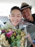 小原正子、結婚記念日にランチデート&サプライズ「そうとう嬉しい」