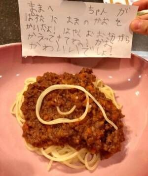 神田うの、癒された夫からのLINE公開「可愛いメッセージ(笑)」