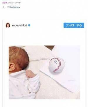 押切もえ、夫・涌井秀章の今季初ウイニングボールと子どもが並ぶ写真を公開