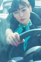"""福原遥、車のハンドルを握る""""大人ショット""""公開「天使が舞い降りた!」「綺麗」の声"""
