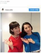 井上和香 矢沢心とのテツandトモ風「クオリティの低い」動画公開