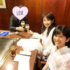 元おニャン子・荻野智子、結婚20周年をお祝い「世間知らずな、私を支えてくれる」