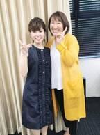 北斗晶、新婚・神田愛花と2ショット「幸せ一杯のキラキラ笑顔」