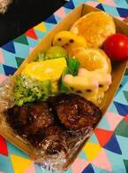 吉岡美穂、宿泊行事の娘に作ったお弁当を公開「四年生にしては少し幼いお弁当に」