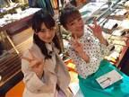 小倉優子、鈴木奈々に悩み相談「たくさんの元気をもらいました」