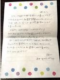 奥山佳恵、中学卒業した息子からの手紙公開「うんでくれてありがとう」に「産ませてくれてありがとう」