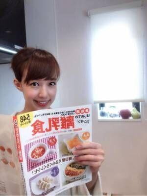 川崎希、離乳食作りに初挑戦「緊張するな~」