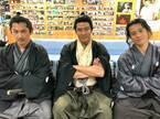 鈴木亮平『西郷どん』で着物姿の小栗旬・瑛太と3ショット「歴史が決定的に動きます」