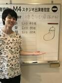 萩原利久、『あな家』最終話の決定稿が届き「内容は最後の最後まで大展開!!」