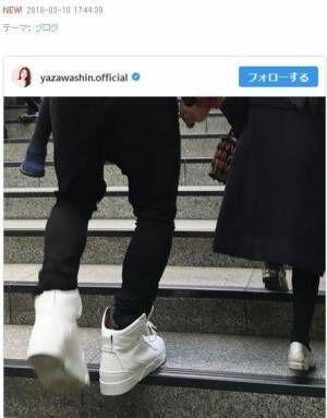 矢沢心、夫・魔裟斗の39歳誕生日の手つなぎデート写真公開