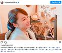平祐奈が「息吐くだけで可愛い」動画公開し肺活量鍛える宣言