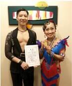 キンタロー。社交ダンスで日本一を報告「大変苦しい思いを沢山してきました」