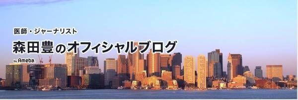 """クロちゃんの""""監視""""で話題の森田豊医師、新幹線で意識失った乗客に遭遇"""