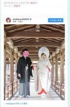 菊地亜美、結婚式の前撮りで白無垢姿を公開「一生の想い出がまた一つ増えました」