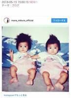 """三倉茉奈、生後3か月ごろの""""マナカナ""""ショット公開 見分けるポイントは「髪の形」"""
