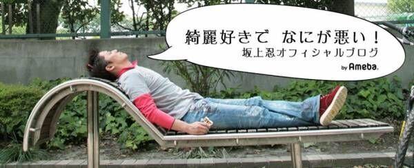 """坂上忍、""""13日の金曜日""""だけは「気にしてしまう」と明かす"""