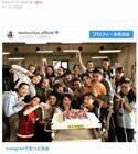 土屋太鳳、石井杏奈ら『チア☆ダン』メンバーの誕生日をお祝い「しあわせのひとつを噛みしめてます」
