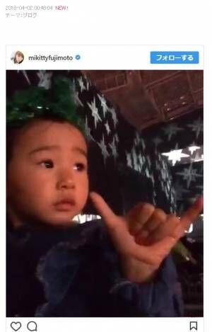 藤本美貴、自身の歌声に合わせて踊る娘の動画公開「最高に可愛すぎ」と称賛の声