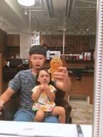 金田朋子、夫・森渉と娘の顔交換ショット公開に「怖いです」「爆笑!」の声