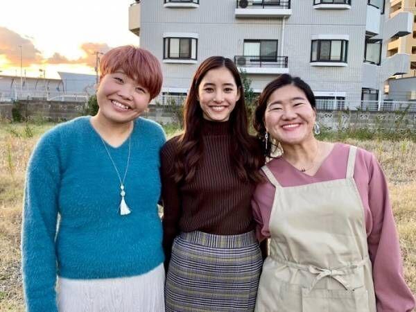 新木優子、ガンバレルーヤとの3ショット公開「大好きな二人」