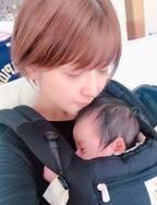 矢口真里、生後2か月の長男を抱いた写真を公開「この写真好き」「優しいママ」の声