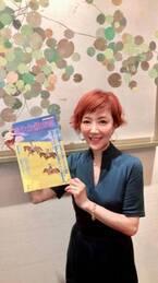 戸田恵子、ベッキーから結婚の連絡をもらい「お幸せに!」