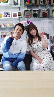 坂上忍、深田恭子と笑顔で2ショット「とてもフランクな方で、吃驚!」