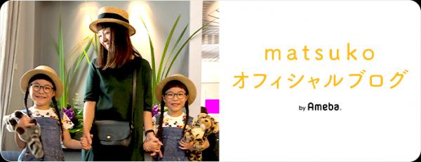 大人気双子りんか&あんなのママmatsuko、堀ちえみの息子ら アメブロ11月度Best Rookie賞を発表