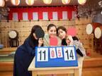 新木優子、田中みな実と卓球対決「白熱したシーンになっていると思います!!」