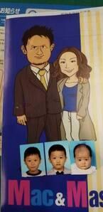 小原正子、娘のパスポート申請へ行くも「ざんねん」