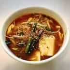 料理研究家・桜井奈々、低糖質な激辛スープのレシピを紹介「めっちゃ美味しかったです!」