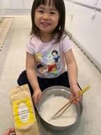 東尾理子、子ども達とパンケーキ作り「娘とは一緒に、息子は一人で作れるように」