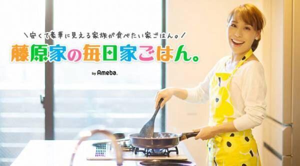 """みきママ、受験生の息子の""""イライラ予防""""を明かす「まず、チョコを食べよう!!」"""