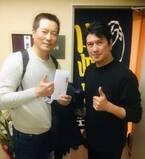 川崎麻世、豊川悦司との2ショットを公開し「身長182センチの俺が小さく見える」