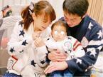 保田圭、家族3人お揃いコーデを公開し「幸せ溢れてますね!」「可愛い!」の声
