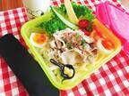 渡辺美奈代、次男の新学期初日の弁当を公開「すごく美味しそう」「栄養満点!」の声