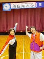 よしお兄さん、佐藤弘道と母校の演技発表会へ「自然と涙溢れてきました」