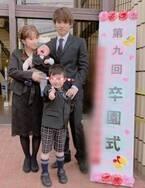 辻希美、次男の卒園式で涙「成長が早くて親が子の成長についていけていない」