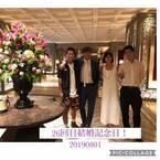 三浦りさ子、26回目の結婚記念日を家族でお祝い「子供達もそれぞれの場所から集合」