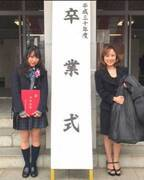 つちやかおり、末娘の高校卒業を報告「卒弁だ~!」元夫・布川敏和も祝福
