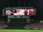 広島カープ・鈴木誠也、25歳の誕生日迎える「変わらず楽しくいきま~す」